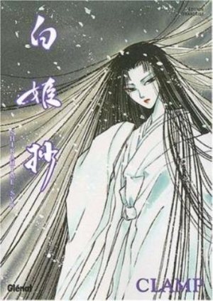 Clamp - Shirahime Syo